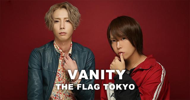 VANITY THE FLAG TOKYO | ホストクラブ紹介・ホスト求人サイト ホスホス